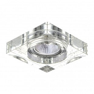 EMITHOR DOWNLIGHT GU10/50W, MIRROR BUBBLE/CHROME